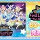ブシロードとKLab、『ラブライブ!スクフェス』で9月27日発売のライブBlu-ray・DVD発売を記念したログインキャンペーンを実施
