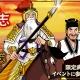 gloops、『大戦乱!!三国志バトル』で漫画家・横山 光輝氏の代表作「三国志」とのコラボレーションキャンペーンを実施!