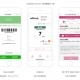 LINE、「LINEミニアプリ」のエントリー開始 新規ユーザー獲得や入場整理券などサービス向上やマーケ施策として活用