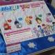 【おもちゃ見本市2016】バンダイ、アイドル応援型ライブリズムアプリ『ドリフェス!』の新グッズ「モチラバ」を展示