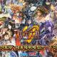 香港のHK Hero Entertainment、「三国志大戦」シリーズのスマホゲーム『三国志大戦M』の戦闘システムの概要を公開!
