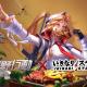 NetEase『荒野行動』×「いきなり!ステーキ」コラボが決定! 限定グッズが当たるCPや都内4店舗・関西1店舗にて店内装飾、限定コラボメニュー販売も