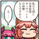 FGO PROJECT、超人気WEBマンガ「ますますマンガで分かる!Fate/Grand Order」の第58話「仲間意識」を公開