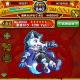 ラクジン、『戦国パズル!!あにまる大合戦』にてUTAU獣人キャラクター「獣音ロウ」「式大元」とのコラボイベントを開催