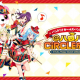 ブシロードとCraft Egg、『ガルパ』が3月21・22日に「バンドリ!2日間連続生放送」を放送決定!