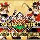 アソビモ、『アルケミアストーリー』でお正月イベント「oh,show guts!!」開催 お正月限定アクセサリーや最大6000円相当の賢者石を入手しよう