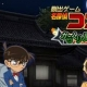 サイバード、『脱出ゲーム 名探偵コナン~からくり屋敷の謎~』をリリース…完全オリジナルストーリーによる本格脱出ゲーム