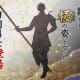 DMM GAMESとニトロプラス、『刀剣乱舞-ONLINE-』で6月25日に新たに極の姿となる刀剣男士のシルエットを公開