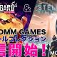 EXNOA、第2回「DMM GAMES コンソールコレクション」を配信! 注目の最新作『BOSSGARD』『Stellaris』の魅力に迫る