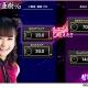 コナミアミューズメント、アーケードゲーム『麻雀格闘倶楽部 ZERO』で映画「女流闘牌伝 aki -アキ- 」公開を記念して二階堂姉妹の冠大会を開催中!