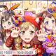 ブシロードとCraft Egg、『ガルパ』で対バンライブイベント「Poppin'ハロウィンパレード♪」を開始 新メンバー★3「牛込りみ」と★2「花園たえ」が登場