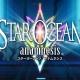 スクエニ、『スターオーシャン:アナムネシス』アニメーショントレーラーの公開とテーマソングアーティストを発表!