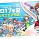 コロプラ、『バトルガール ハイスクール』TVアニメを2017年夏より放送決定