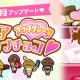 ビーワークス、『おさわり探偵 NEOなめこ栽培キット』でテーマ「ピュアラブチョコ」がアップグレード!