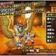 スクエニ、『DQMスーパーライト』で地図ふくびきスーパー「神獣セレクション」と「神獣ピックアップフェス」を開催!