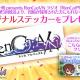 ビーグリーとオルトプラス、『RenCa:A/N』の公式WEBラジオ第5回を公開! ゲストとして子安武人さんが登場