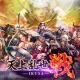 クルーズ、新作ソーシャルゲーム『天上乱世 戦 -IKUSA-』をMobageでリリース…武神スサノオ討伐を目指す大合戦RPG