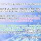 スクエニ、『FFBE』の公式生放送「情報の間」が1月末は休止に…「開発に専念するため」