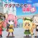 トライミューズ、『ワガママ乙女の征服譚-コンキスたん-』の最新PVを公開 「負けても進める」など本作特有のシステムを紹介
