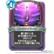 スクエニ、『ドラゴンクエストライバルズ』魔法使いの専用特技「ピンクタイフーン」の効果を公開
