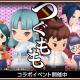 GESI、『秘密の宿屋』でアニメ『つぐもも』とのコラボイベントを開催 一也や桐葉、くくり、千里など人気キャラクターがガチャに登場!