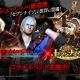 Netmarble Game、『セブンナイツ』で『DEVIL MAY CRY 4 Special Edition』とのコラボレーションイベントを実施決定!