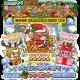ワーナー、『はちゃめちゃ!グレムリンうぉーず』でクリスマスイベント第2弾「モグハピクリスマス~秘められた力の解放~」を開催