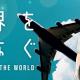 スマートアイデアと西濃運輸、国際物流を紹介する本格シリアスADV第3弾「世界をつなぐ」を公開