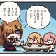 FGO PROJECT、WEBマンガ「ますますマンガで分かる!Fate/Grand Order」の第205話「自然な感じの友情」を公開