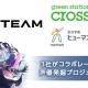 エイチーム、福岡のラジオ局クロスエフエムと総合学園ヒューマンアカデミーと共同で若手声優の発掘・育成を目的としたコラボ企画を実施