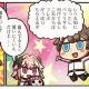 FGO PROJECT、WEBマンガ「ますますマンガで分かる!Fate/Grand Order」の第136話「フレンド解除 」を公開