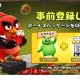 JOYCITY、「Angry Birds」シリーズIPを活用したスマホ向けボードゲーム『アングリーバード: ダイス』の事前登録を開始!
