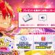 Happy Elementsの『あんスタ!!Music』がApp Store売上ランキング上昇中 天城 燐音の誕生日CPの影響で