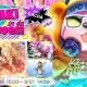 ブシロードとCraft Egg、『バンドリ! ガールズバンドパーティ!』で「MISAKI in da house!!!ガチャ」を開始…★4奥沢美咲、★3松原花音、★2北沢はぐみが新登場