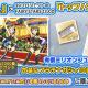 バンナム、『ミリシタ』で衣装購入機能に新衣装「トップ!クローバー+(Fairy STARS)」追加! 『ToP!!!!!!!!!!!!!』の13人ライブも可能に