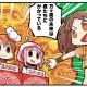 アニプレックス、『マギアレコード 魔法少女まどか☆マギカ外伝』の公式サイトでWEBマンガ「マギア☆レポート2」の第21話を公開