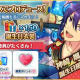 Happy Elements、『あんさんぶるスターズ!』で「神崎颯馬」誕生日キャンペーン…限定ボーナスや限定プロデュースコースなど