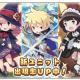 WithEntertainment、『セブンズストーリー』プレミアムガチャに新ユニット「アルニアス」「イルミナ」「リリィ」を追加!