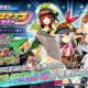 EXNOA、『Gemini Seed』で「天頂-TEPPEN-」との期間限定コラボイベント「神武斗町の異能者たち」を開始!