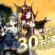 韓国NEOWIZ、采配バトルRPG『ブラウンダスト』で30万ダウンロード達成記念プレゼントを実施