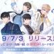 Papergames(ニキ)、『恋とプロデューサー~EVOL×LOVE~』のリリース日を7月3日に決定!