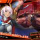 DMM GAMES、『凍京NECRO<トウキョウ・ネクロ>』でリニューアルイベント「キャンサーリビングデッド討伐戦」を開催!