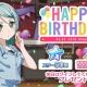 ブシロードとCraft Egg、『バンドリ! ガールズバンドパーティ!』で「氷川姉妹」の誕生日を記念したログインキャンペーンを実施