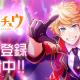 リベル、新プロジェクト『アイ★チュウ Étoile Stage』を2019年秋配信決定! ビジュアルを一新、ストーリーもフルボイス化&フルリライト!