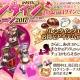 DMM、『かんぱに☆ガールズ』で「かんぱに☆バレンタインキャンペーン2017」開催を含むアップデートを実施