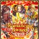 【App Storeランキング(9/21)】『ドラクエウォーク』が首位キープ 「Romancing Award第3弾」の『ロマサガRS』がTOP5復帰、『ガルパ』も14位に浮上