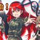 ズー、育成型戦略SLG『りっく☆じあ~す』の「ゲソてん」「my GAMECITY」「mixiゲーム」での事前登録を開始