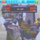 """セガゲームス、『ぷよぷよ!!クエスト』で大切に育てたキャラクターと腕だめしができるフロアクリア型の新要素""""とことんの塔""""の開発を発表"""