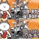 ふんどしパレード、『君の目的はボクを殺すこと3』海外版を配信開始 英語・韓国語・中文繁体字・中文簡体字の4言語でリリース
