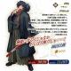 FGO ARCADE PROJECT、『Fate/Grand Order Arcade』に新規サーヴァント「★3岡田以蔵」を実装!